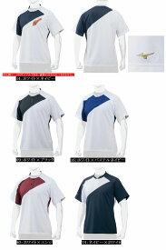 【Mizuno Pro=ミズノプロ】2014年世界大会モデル【ベースボールシャツ】シャツ Tシャツ[5色展開][S、M、L、O、XO、2XO] ベースボール BASEBALL SOFTBALLトレーニング フィットネス ワークアウト等にも!