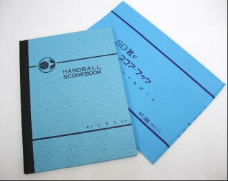 Handball scorebook (for 24 games) cover size, wide x length 18.7 x 25.7 (cm) [with the entry method explanation]