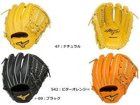 【Mizuno Pro=ミズノプロ】野球 一般 硬式用 グラブ グローブ<フィンガーコアテクノロジー【内野手用5(三塁手向)】【ジェネラルキップレザー】>[ポケットウェブ下タイプ](サイズ:10)<ナチュラル/ビターオレンジ/ブラック>(右投用)