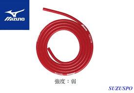 【MIZUNO-ミズノ-】トレーニング フィットネス ヨガ スポーツ ストレッチ ダイエットチューブ(2m/内径約8mm)トレーニングラバー【弱/レッド】トレーニングに!チューブの廉価版!ミズノオリジナルチューブ