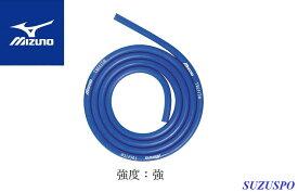 【MIZUNO-ミズノ-】トレーニング フィットネス ヨガ スポーツ ストレッチ ダイエットチューブ(2m/内径約10mm)トレーニングラバー【強/ブルー】トレーニングに!チューブの廉価版!ミズノオリジナルチューブ