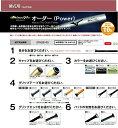 【MIZUNO Pro~ミズノプロ】ミズノ オーダーバット硬式バットオーダー野球硬式金属製バット オーダー【ミズノプロオー…