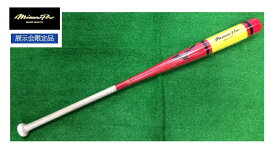 ★即日出荷可 値下げ!★【Mizuno Pro ミズノプロ】野球 トレーニング バット ノックバット木製ノックバット(朴・メイプル)[89cm/平均550g](レッド)軟式 ソフトボール 硬式 大学野球 草野球
