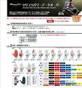 ORDER〜オーダー〜【Mizuno Pro~ミズノプロ】野球 ソフトボールバッティンググローブバッティンググラブバッティング手袋<シリコンパワーアークオーダー【両手用】>(サイズ:21〜28 cm)