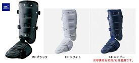 【Mizuno~ミズノ】野球バッター用フットガード(ホワイト)(ネイビー)[左足用/右足用]