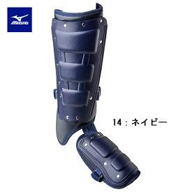 【Mizuno~ミズノ】野球バッター用フットガード(左足/右打者用)(野球)[カラー:ネイビーのみ]