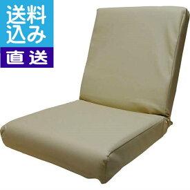 【新春セール】【直送/送料無料】低反発レザー座椅子(アイボリー)〈DS3L IV〉 内祝い お返し プレゼント 自家消費【直送】 成人の日 お返し 内祝い ランキング(bo)