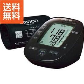 【送料無料】 オムロン 上腕式血圧計 〈HEMー7271T〉【60s】内祝い お返し プレゼント 贈り物 プレゼント お歳暮 内祝い ランキング(bo)