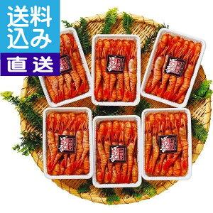 【直送/送料無料】北海道産 ボタンエビ(1.2kg) 内祝い お返し プレゼント 贈り物 プレゼント 成人式 成人内祝い 成人祝い ランキング【直送】 成人式 成人内祝い 成人祝い ラン