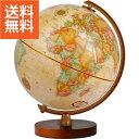 【送料無料】|リプルーグル地球儀 チェスター型 日本語版 |〈51573〉【100s】(ao) 内祝い お返し プレゼント 自家…