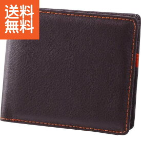  カンゴールスポーツ 財布 〈S−KGM112510DBR〉【パケット便可】(ae) 内祝い お返し プレゼント 自家消費