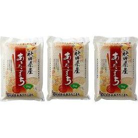 |秋田県産 あきたこまち(3kg)|〈AKS1−3〉【60s】(oe) 内祝い お返し プレゼント 自家消費