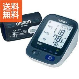 【送料無料】 オムロン 上腕式血圧計 〈HEM−7511T〉【60s】(ae) 内祝い お返し プレゼント 自家消費
