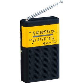  スターリングクラブ 2バンドクリップラジオ 〈6490〉【60s】(ae) 内祝い お返し プレゼント 自家消費