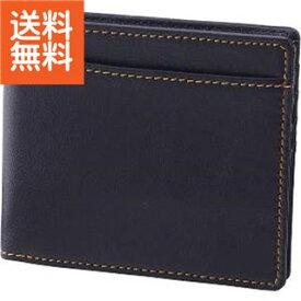 【送料無料】 カンゴールスポーツ 折財布 〈S−KGM163017BK〉【60s】(bo) 内祝い お返し プレゼント 自家消費