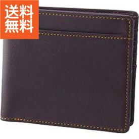 【送料無料】 カンゴールスポーツ 折財布 〈S−KGM163017BRN〉【60s】(bo) 内祝い お返し プレゼント 自家消費