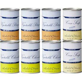 |ホテルオークラ スープ缶詰 詰合せ|〈HO−35〉【60s】(ao) 内祝い お返し プレゼント 自家消費