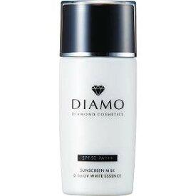 |ディアモ 0.1ct UVホワイトエッセンス|〈NZ181712〉【60s】(ae) 内祝い お返し プレゼント 自家消費