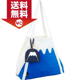 【送料無料】|ルートート 富士山グッズセット|〈027703〉【100s】(ao) 内祝い お返し プレゼント 自家消費