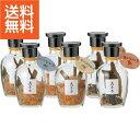 |夕香亭 醤油の素セット(6本)|〈036709〉【60s】(ao) 内祝い お返し プレゼント 自家消費