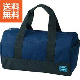 【送料無料】 カンゴールスポーツ サイドポケットツキドラムバッグ 〈B−KGL155116NVY〉【80s】(ae) 内祝い お返し プレゼント 自家消費