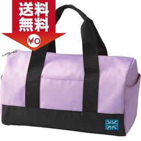【送料無料】 カンゴールスポーツ サイドポケットツキドラムバッグ 〈B−KGL155116PK〉【80s】(ae) 内祝い お返し プレゼント 自家消費