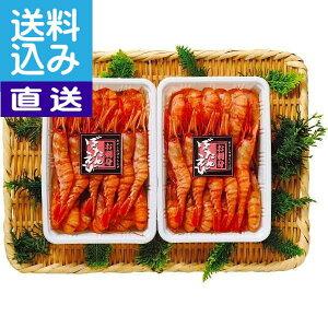 【直送/送料無料】北海道産 ボタンエビ(400g)  ランキング(ae)出産内祝い 内祝い お返し 快気祝い 法事 香典返し プレゼント 贈り物