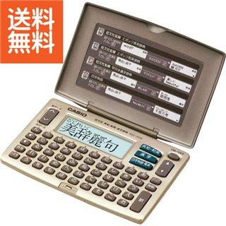 【送料無料】|カシオ 電子辞書+電卓セット|〈XDJ55+SL300Aセット〉【60s】(ae) 内祝い お返し プレゼント 自家消費