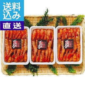 【直送/送料無料】北海道産 ボタンエビ(600g)  ランキング(ae)出産内祝い 内祝い お返し 快気祝い 法事 香典返し プレゼント 贈り物
