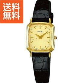 【送料無料】|セイコー エクセリーヌ レディース腕時計|〈SWDL164〉【60s】(oe) 内祝い お返し プレゼント 贈り物 プレゼント ギフト ランキング