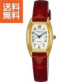 【送料無料】|セイコー エクセリーヌ レディース腕時計|〈SWDB062〉【60s】(ao) 内祝い お返し プレゼント 贈り物 プレゼント ギフト ランキング