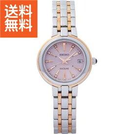 【送料無料】|セイコー エクセリーヌ ソーラー電波レディース腕時計|〈SWCW018〉【60s】(ao) 内祝い お返し プレゼント 贈り物 プレゼント ギフト ランキング