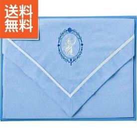 【送料無料】|ウェッジウッド 綿毛布 |〈FQ88501070B〉(ao)【100s】出産内祝い 内祝い お返し 快気祝い 新築内祝い 引き出物 法事 香典返し お中元 内祝い ランキング