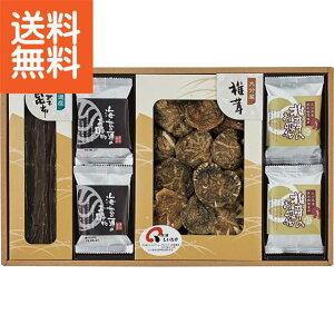 【生活応援セール】【送料無料】日本の美味・御吸い物(フリーズドライ)詰合せ〈FB50〉〈中杉〉?ギフトセット?/ 出産内祝い 内祝い お返し 法事 香典返し 成人式 成人内祝い 成人