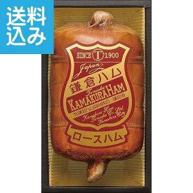 【送料込み/直送】鎌倉ハム富岡商会 伝統の布巻きロースハム〈KDA−505〉19お歳暮【60】(ao)