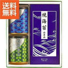 山本山 海苔・銘茶詰合せ〈YNT−403〉〈A4〉|ギフトセット|/ 出産内祝い 内祝い お返し 法事 香典返し 人気ギフト(ae)【60s】