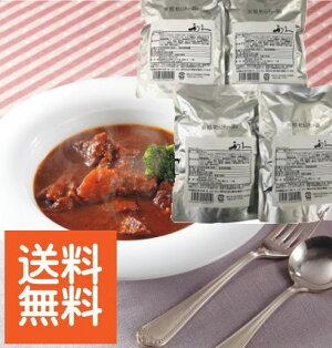 【送料無料】利久牛たんシチュー(4食)〈SKR40ALR〉