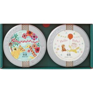 【名入れ】ルピシア 紅茶缶(ベビーズアニバーサリーセット)(お名入れ)≪ジャングル≫〈23720097〉 紅茶ギフト/出産内祝い 出産内祝 出産のお返し 内祝い [W-N](ao)