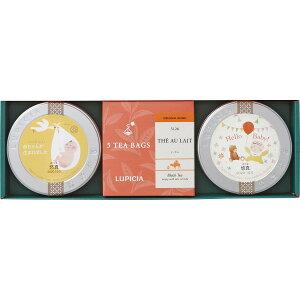 【名入れ】ルピシア 紅茶缶&ティーバッグセット(お名入れ)≪こうのとり≫〈23720098〉 紅茶ギフト/出産内祝い 出産内祝 出産のお返し 内祝い [W-N](ao)