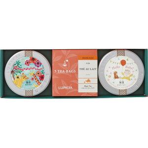 【名入れ】ルピシア 紅茶缶&ティーバッグセット(お名入れ)≪ジャングル≫〈23720099〉 紅茶ギフト/出産内祝い 出産内祝 出産のお返し 内祝い [W-N](ao)