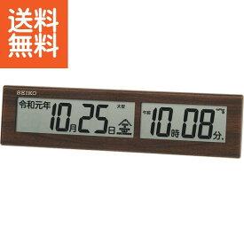 【送料無料】セイコー 電波デジタル掛置時計〈SQ441B〉 置き掛け兼用時計/出産内祝い 内祝い お返し 快気祝い 新築内祝い 引き出物 法事 香典返し [WーF](ae)