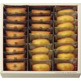 アンリ・シャルパンティエ フィナンシェ・マドレーヌ詰合せ〈HFMー30N〉 洋菓子セット/出産内祝い 内祝い お返し 快気祝い 新築内祝い 引き出物 法事 香典返し [WーSO](oe)