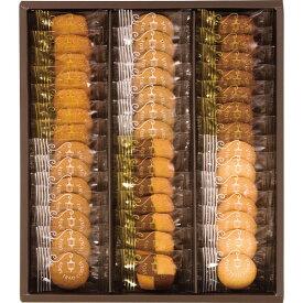 【お買い物マラソン】神戸トラッドクッキー〈TCー15〉 洋菓子セット/出産内祝い 内祝い お返し 快気祝い 新築内祝い 引き出物 法事 香典返し [WーF](bo)