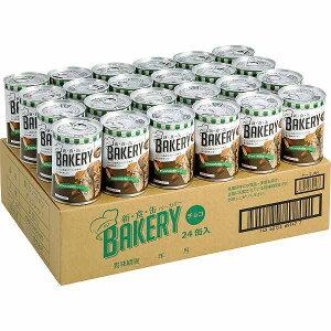 【送料無料】アスト 新食缶ベーカリー(24缶)チョコレート〈321198〉|ギフトセット|販売促進商品 販促 景品 イベント用品 法人ギフト 賞品 低額ギフト