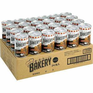 【送料無料】アスト 新食缶ベーカリー(24缶)コーヒー〈321192〉|ギフトセット|販売促進商品 販促 景品 イベント用品 法人ギフト 賞品 低額ギフト