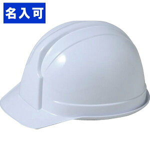 【名入れ可】防災用ヘルメット(たれ覆い付)〈ボウサイ−100〉|ギフトセット|販売促進商品 販促 景品 イベント用品 法人ギフト 賞品 低額ギフト
