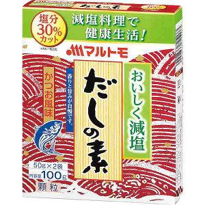 40個一括/送料無料 マルトモ 減塩だしの素(100g)|ギフトセット|販売促進商品 販促 景品 イベント用品 法人ギフト 賞品 低額ギフト