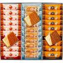 【送料込み】|シュガーバターの木 サンドコレクション(63個)|お歳暮 /冬ギフト/ウインターギフト プレミアムスイーツ