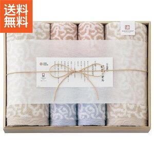 |今治謹製木箱入紋織タオルセット|