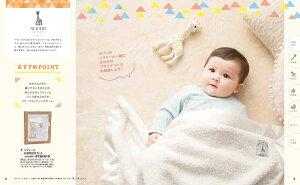 シャディベビーパレット(出産お祝い用)にぎにぎコース/出産祝いお祝い出産|カタログギフト|出産祝いランキング